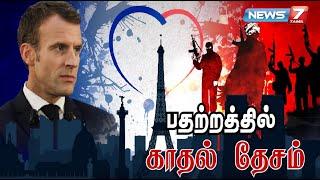France | Emmanuel Macron | Islam