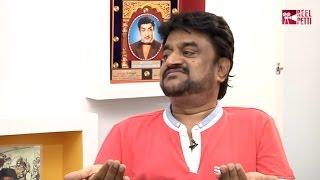 Superstar Rajinikanth Inspired Me A Lot Director Chinni Jayanth Interview Reel Petti