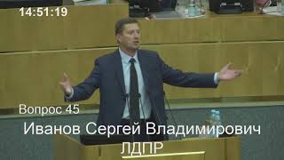 видео Комитет Госдумы обсудит изменения в пенсионном законодательстве