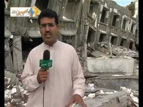 Swat District Diary Malamjaba