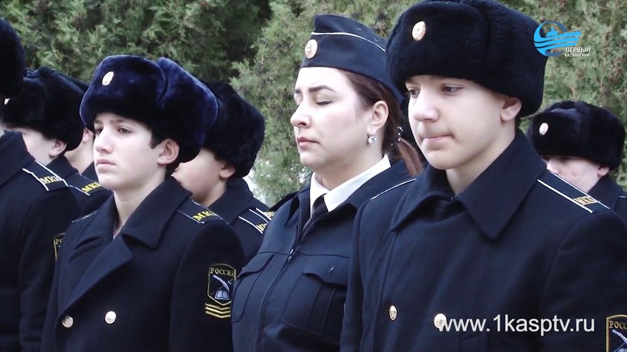В Кадетской морской школе интернат Каспийска прошла торжественная линейка посвященная 29 годовщине вывода войск из Афганистана