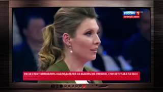 Как ФСБ пытается дискредитировать безопасность украинской границы - Гражданская оборона