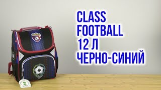 Розпакування Class Fottball 27 х 34 х 12 см 12 л Чорно-синій