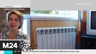 Отопление в Москве сначала включат в детских садах, школах и больницах - Москва 24