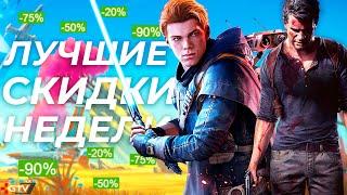 ЛУЧШИЕ СКИДКИ НА ИГРЫ для ПК, PS4, Xbox One (до 3 ноября)