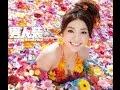 岩佐美咲の部屋(仮)- 元AKB48 の動画、YouTube動画。