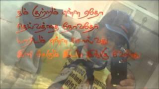Disanth sad song ithayame ithayame ennai Maranthathu ean ( 30.11.2011 )