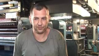 видео Печатник