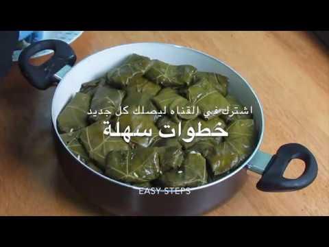 الطريقة الصحيحة لاعداد كبيبه حائل السعوديه التراثية اللذيذة Traditional Saudi Dish Youtube