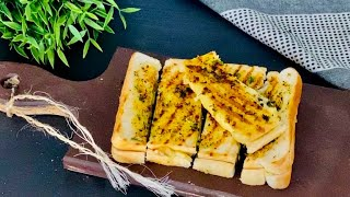 Garlic Bread sticks Recipe in Tamil | 10 mins Easy Snack