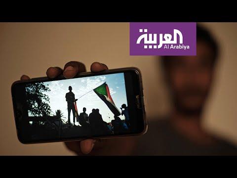 تفاعلكم: حسابات انستغرامية تستغل الأزمة في السودان  - نشر قبل 1 ساعة