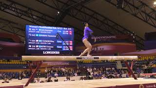 Kara Eaker - Balance Beam - 2018 World Championships - Qualifying
