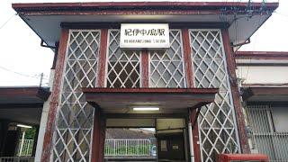JR西日本 阪和線 紀伊中ノ島駅