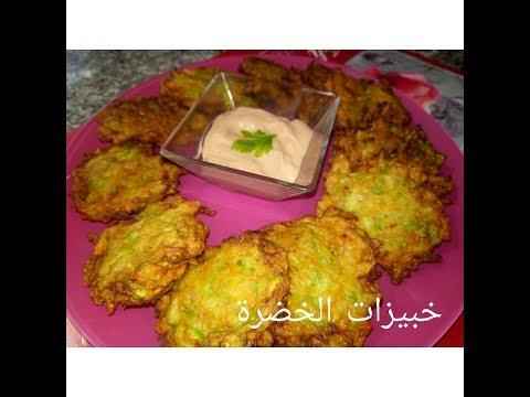 مطبخ ام وليد خبيزات الخضرالسريعة
