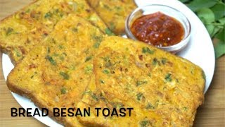 Quick & Easy Breakfast Recipe | Bread Besan Toast | Besan Toast