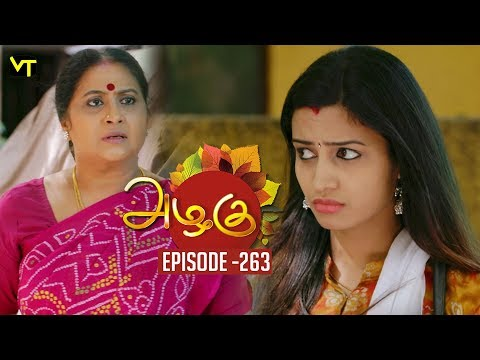 Azhagu - Tamil Serial | அழகு | Episode 263 | Sun TV Serials | 28 Sep  2018 | Revathy | Vision Time