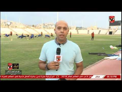 تفاصيل وصول بعثة الأهلى إلى لبنان ومران الفريق اليوم
