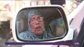 مساء dmc - تقرير .. نموذج من السيدات المصريات ..