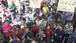 سقبا 15-4-2016 خرج احرار مدينة سقبا في جمعة #بتوحيد_الصفوف_يسقط_الأسد