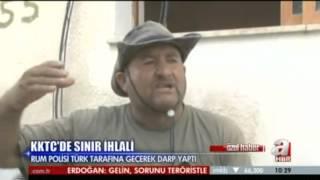A HABER / KKTC'DE SINIR İHLALİ - RUM POLİSLER TÜRK GENCİ YARALADI