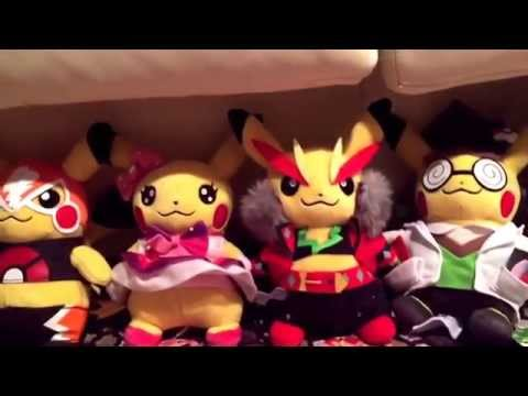 Pokemon Cosplay Pikachu Plush All Set of 5 Review