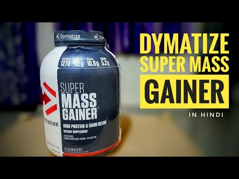 dymatize super mass gainer review india