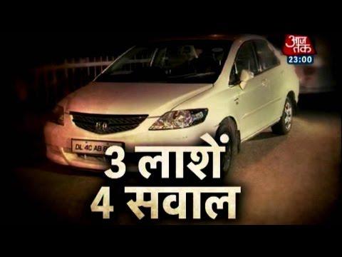 Vardaat - Vardaat: Mysterious death of three friends in a car in Delhi (Full)