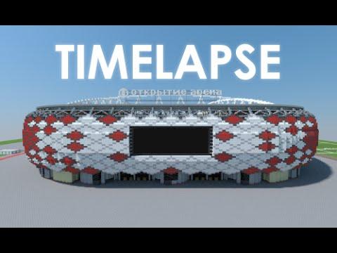 Minecraft - TIMELAPSE - Otkrytie Arena (Spartak Moscow) + DOWNLOAD [Official]