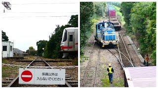 名電築港駅と平面交差!名古屋臨海鉄道の貨物列車!