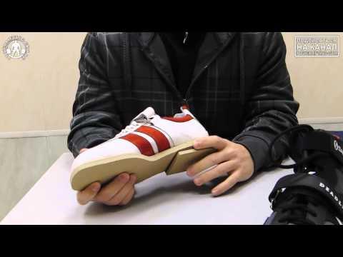Аксессуары: трико для жима, гетры, обзор штангеток и ботинок для становой тяги