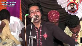 Dhola Sada Apna hay By Singer Ejaz Yasir 2018