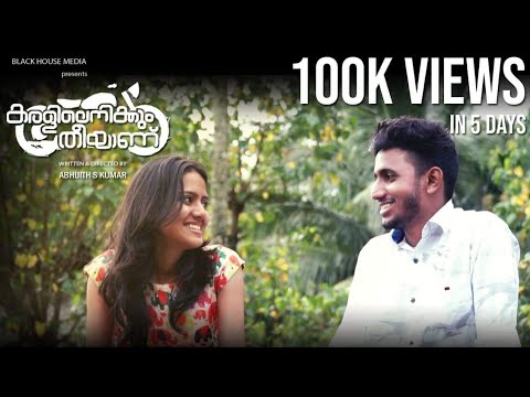karalilenikkum theeyanu latest malayalam short film love story 4k short films web series teamjangospace team jango space malayalam channel videos visitors popular kerala   short films web series teamjangospace team jango space malayalam channel videos visitors popular kerala