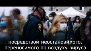 Пятая Волна международный трейлер на русском / 5th Wave, The international trailer Rus