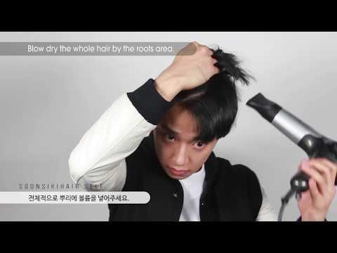 [English Sub]Men's tutorial pomade hairstyling