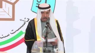Mr  Abdulaziz Saud Albabtain
