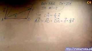 Подготовка к ЗНО 2014 [БЕСПЛАТНЫЙ УРОК✔] Математика ★ КИЕВ ★ Решение  #18# задач по математике