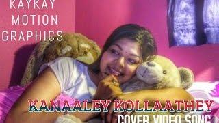 PUVEN, ADK, DEYO - KANAALEY KOLLAATHEY (COVER VIDEO SONG)
