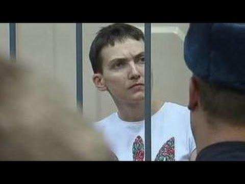 Савченко будет наблюдать