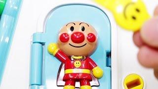 アンパンマン おもちゃアニメ おおきなよくばりボックスdeあそぼう❤ Toy Kids トイキッズ animation anpanman thumbnail
