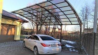 видео Навесы для автомобиля из поликарбоната