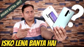 Should You Buy Redmi Note 8 Pro |  Review | Indian Retail Unit
