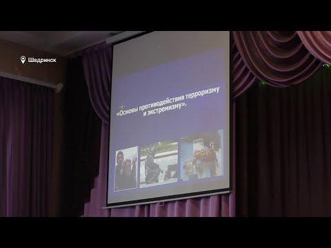 Работа с учащимися школ по противодействию терроризму и экстремизму (2018-11-13)