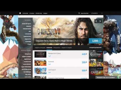 Steamplay - Хороший интернет магазин компьютерных игр