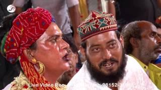 Ajj Meri Khair Manga | Sher Ali, Meher Ali | Bapu Lal Badshah Ji | Live Program | J.P. Studio