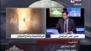 بالفيديو.. برلماني: إعادة تشغيل شركة السلام للدواجن