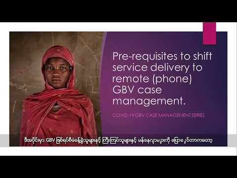 GBVIMS COVID-19 Series: Prerequisites to shift to remote case management over the phone