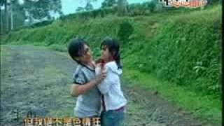 Heart心心相印MV2-Pecinta Wanita多情的人