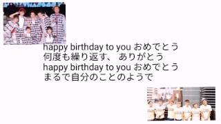 AAA birthday song