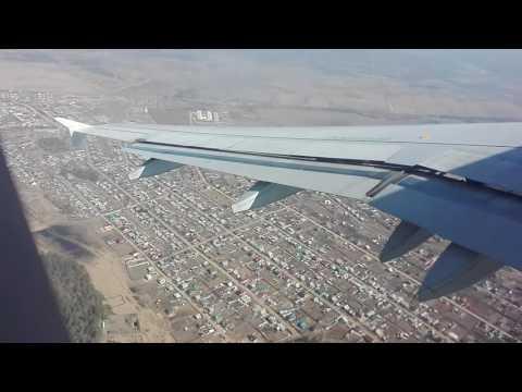 Airbus A320 Takeoff From  Irkutsk Airport / Взлёт Airbus A320 из аэропорта Иркутска