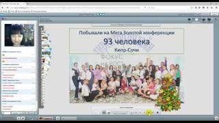 Итоги 2016 Команда Экспресс директор онлайн